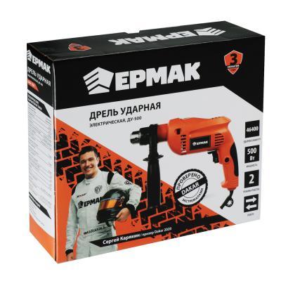 646-184 ЕРМАК Дрель ударная электр ДУ-500, 500Вт, 13мм, 0- 2900 об/мин, рег. скорости, реверс.