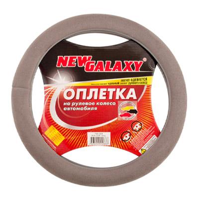 708-009 NEW GALAXY Оплетка спонж SW-056 M (38cм) серая