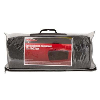 768-029 NEW GALAXY Органайзер в багажник 55х15х23см