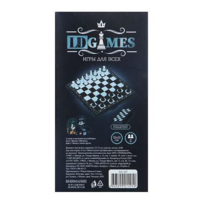 341-167 Шахматы магнитные дорожные 13х13см, пластик, металл, A001