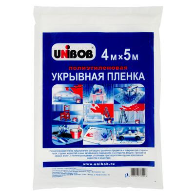 669-299 UNIBOB Пленка укрывная 4 х 5м, 8мкм, арт.40186