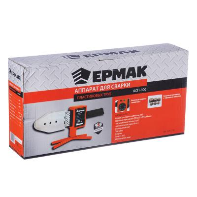 646-218 ЕРМАК Аппарат для сварки пласт. труб АСП-800, 800 вт, 0-300 C, 6 насадок, 20-63 мм, метал кейс