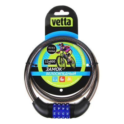 468-051 VETTA Замок велосипедный противоугонный кодовый 12x800мм, арт.427
