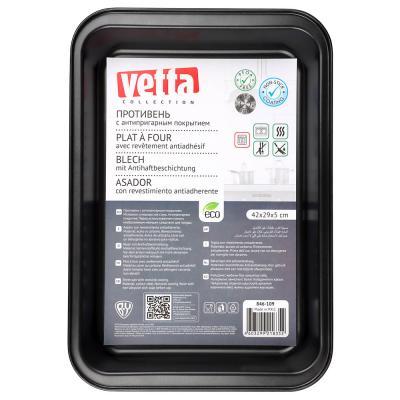 846-109 Противень глубокий VETTA, 42,5x29x5 см
