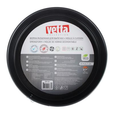 846-110 Форма для выпечки VETTA, 24x7 см, круглая разъемная