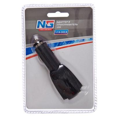 768-054 NEW GALAXY Адаптер в прикуриватель 12B - 2 х 5В USB