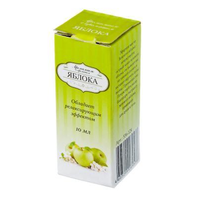 536-124 Аромамасло 10мл Y10A с ароматом яблока