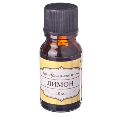 536-130 Аромамасло 10мл Y10A с ароматом лимона