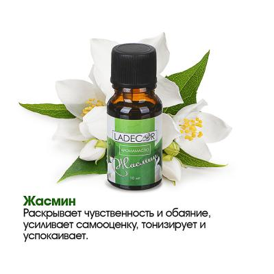 536-133 LA DECOR Аромамасло 10мл Y10A с ароматом жасмина