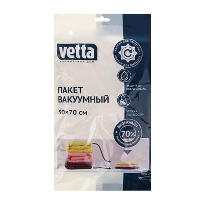 457-003 VETTA пакет вакуумный с клапаном, работает от пылесоса 50х70см, с рисунком