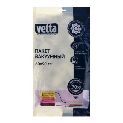 457-008 VETTA пакет вакуумный с клапаном, работает от пылесоса 60х90см, с рисунком