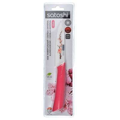 803-126 SATOSHI Сакура Нож кухонный керамический, лезвие с принтом, 10см