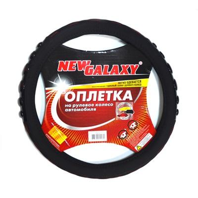 708-035 NEW GALAXY Оплетка рулевого колеса с массажными вставками PU-1304008, черный, М, 37-39см