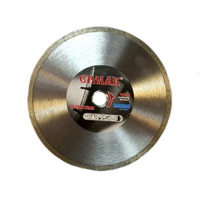 Диск алмазный отрезной сплошной 180х22,2мм new