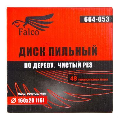 """664-053 FALCO Диск пильный по дереву """"чистый рез"""" 160х20(16)х48"""