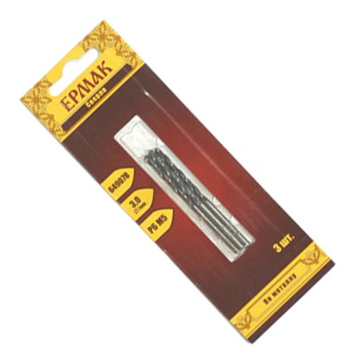 Сверло по металлу Р6М5 3мм. 3шт.
