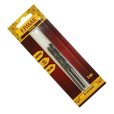 Сверло по металлу Р6М5 4,5мм. 2шт.