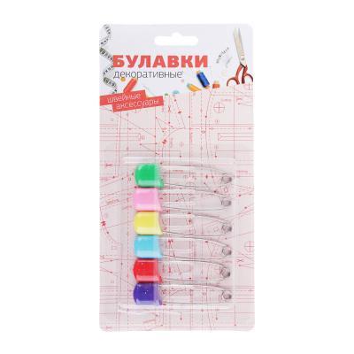 308-026 Булавки декоративные 6 шт, пластик, металл, цветные, S-6