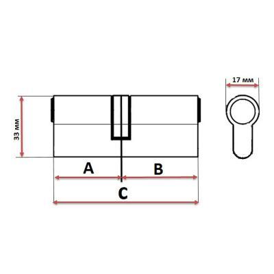 610-014 Сердцевина замка/ Цилиндровый механизм (алюминий/цинк) 60мм(30+30), кл-кл, 6кл (англ), хром