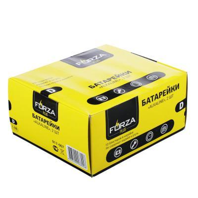 "Батарейки щелочные, 2 шт, щелочная, тип D, BL, ""Alkaline""-2"