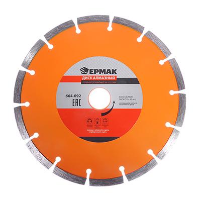 664-092 ЕРМАК Диск алмазный отрезной сегментный 180х22,2мм