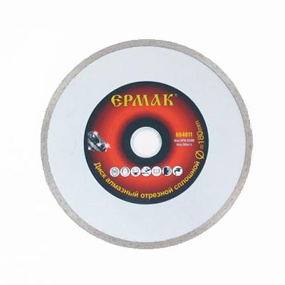 Диск алм. отрезной сплошной 150х25,4мм