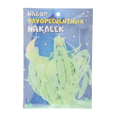 """503-052 Наклейки флуоресцентные """"Гравитация планет"""", пластик, 8пр."""