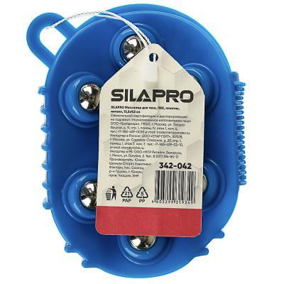 342-042 Массажер для тела, ПВХ, пластик, металл, 13,5х9,5 см, SILAPRO