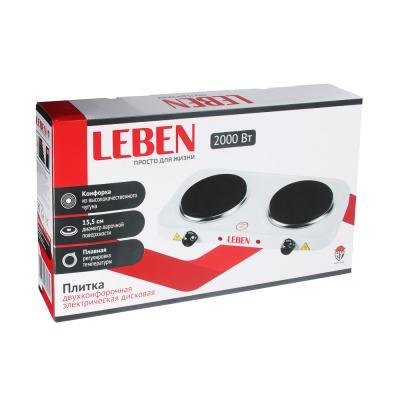 475-036 Плитка двухконфорочная LEBEN 2000 Вт, диск d.15,5 см
