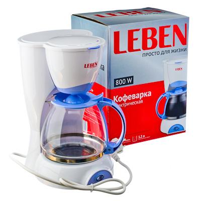 Кофеварка капельная 800W на 12чашек, конусный фильтр, емкость д/воды из жаропрочн. стекла 1,2л