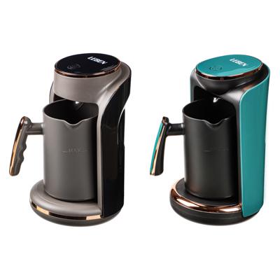 Кофеварка 450Вт + 2 фарфор. чашки, встроенн. фильтр, объём 0,25л