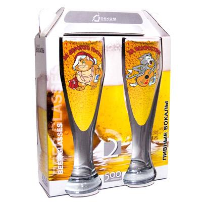 878-256 Кружка для пива 500мл 2шт Герб СССР Д3865/07