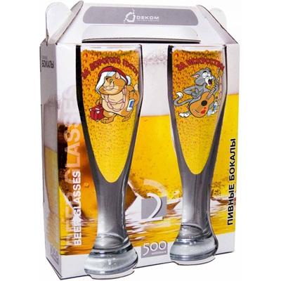 818-260 Бокал для пива 500мл 2шт Коты Д5034/54