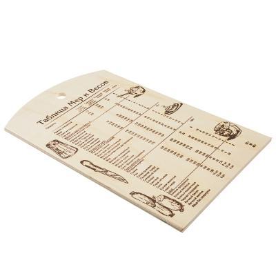 851-059 Доска разделочная с таблицей мер и весов 30х18,5х0,6 см, фанера
