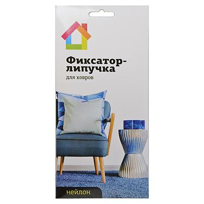 444-085 Фиксатор-липучка для ковров, нейлон, 20х9см