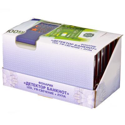 """328-040 Фонарик """"Детектор банкнот"""" LED, УФ-свечение + лупа"""