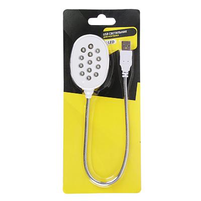 931-130 FORZA Светильник для ноутбука USB, LED-13, 40см