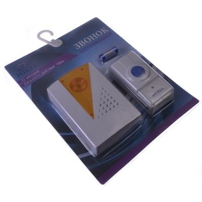 Звонок беспроводной, 32 мелодии, 3.0VDC(2x1.5VAA), с водонепроницаемой кнопкой, D006