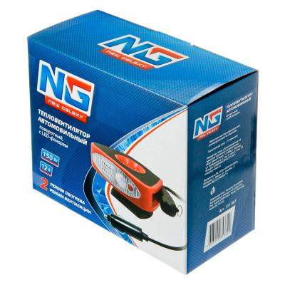 771-067 NEW GALAXY Тепловентилятор автомобильный 12В/150Вт, поворотный, LED фонарь