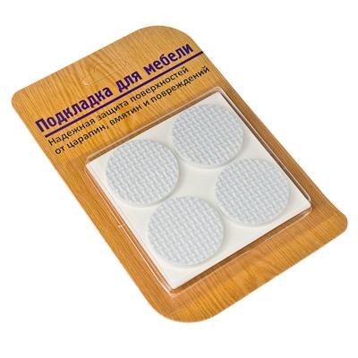 444-091 Подкладки под мебель круглые, полимер белые d38мм 8шт