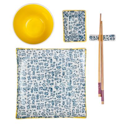 """802-172 Набор для суши 5 пр., """"Иероглиф"""" голубой, квадрат, подар.уп."""