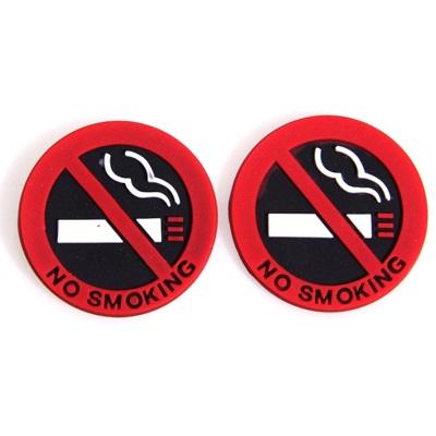 """771-111 Эмблема самоклеющаяся на пластик """"No smoking"""" 5см"""