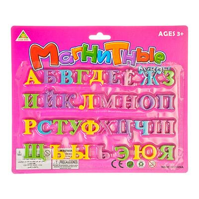 """103-046 Буквы магнитные """"Алфавит"""" малые"""