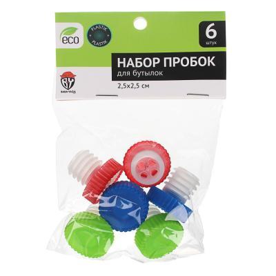 444-154 Набор пробок для бутылки 6 шт, пластик, 2,5х2,5 см
