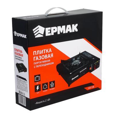 333-138 Плитка газовая ЧИНГИСХАН к баллону с цанговым захватом портативная с переходником, 34х26х9см