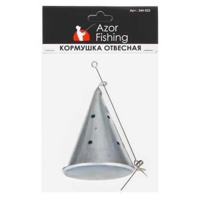 344-023 AZOR FISHING Кормушка отвесная с фиксатором, малая