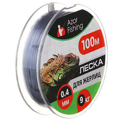 344-066 AZOR FISHING Леска для жерлиц 0,4 мм, 100 м, 9кг