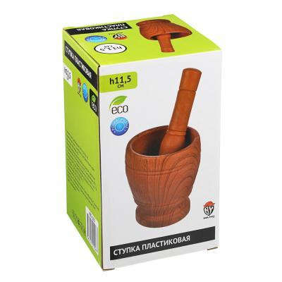 892-235 Ступка пластиковая, h.11,5 см, коричневая