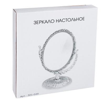 301-048 Зеркало настольное овальное, 25х16см, пластик, стекло, 3-4 цвета