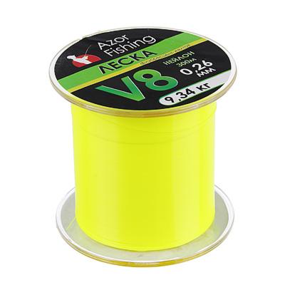 338-926 AZOR Леска, нейлон, V8, 0,26 мм, 300м, флуорисцент-желтая, разрывная нагрузка 9,34 кг
